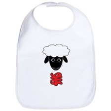 Chinese Sheep Bib