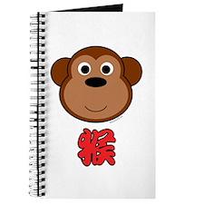 Chinese Monkey Journal