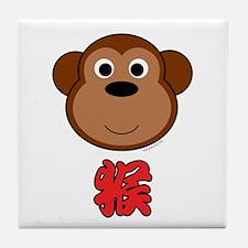 Chinese Monkey Tile Coaster