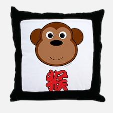 Chinese Monkey Throw Pillow
