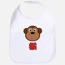 Chinese Monkey Bib