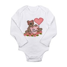 I LOVE My Cousins CUTE Bear Body Suit