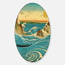 HiroshigeRapids1 Decal