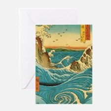HiroshigeRapids1 Greeting Card