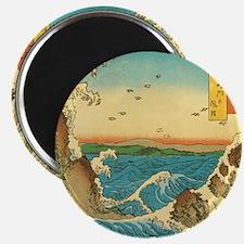 HiroshigeRapids1SC Magnet