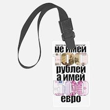 Russian Folk Wisdom Luggage Tag