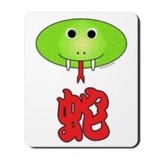 Chinese Snake Mousepad