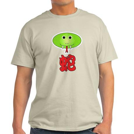 Chinese Snake Light T-Shirt