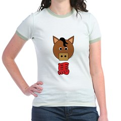 Chinese Horse T