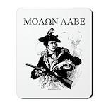 Molon Labe Minuteman Mousepad