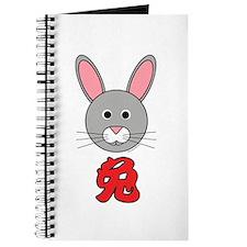 Chinese Rabbit Journal