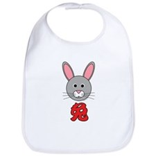 Chinese Rabbit Bib