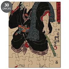 Sumo wrestler Somagahana Fuchiemon Puzzle