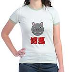 Chinese Hippo Jr. Ringer T-Shirt