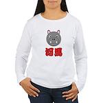 Chinese Hippo Women's Long Sleeve T-Shirt