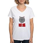 Chinese Hippo Women's V-Neck T-Shirt