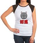 Chinese Hippo Women's Cap Sleeve T-Shirt