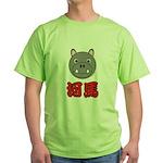 Chinese Hippo Green T-Shirt