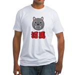 Chinese Hippo Fitted T-Shirt