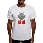 Chinese Hippo Light T-Shirt
