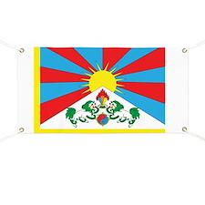 tibetFlag2.gif Banner