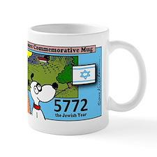 Cute 64th Mug