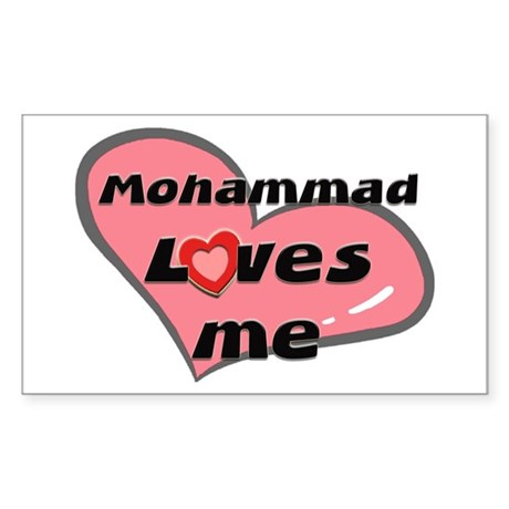 mohammad loves me Rectangle Sticker