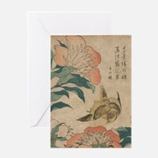 Hokusai Peony and Canary 2 Greeting Card