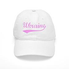 Vintage Ukraine (Pink) Baseball Cap