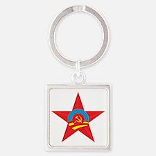 Obama Communist Star Square Keychain