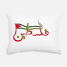 Palestine Arabic 2 Rectangular Canvas Pillow