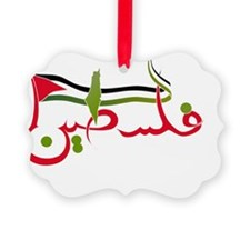 Palestine Arabic 2 Ornament