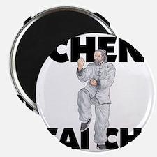 ChenWhiteapeLight Magnet