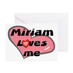 miriam loves me  Greeting Cards (Pk of 10)