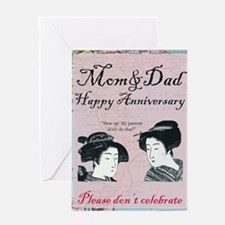 newJapanese card 82 dont celebrate Greeting Card