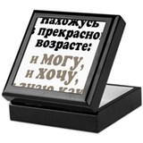 Russian Square Keepsake Boxes