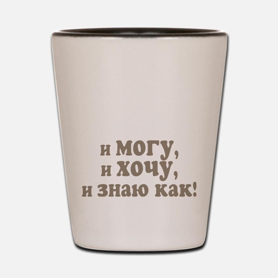 mogu-hochu_2 Shot Glass