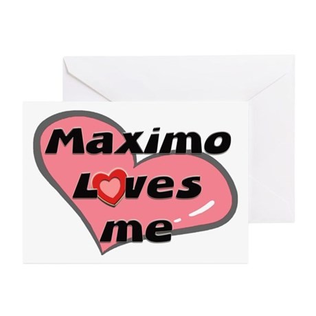 maximo loves me Greeting Cards (Pk of 10)