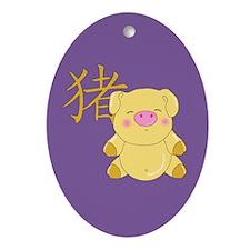 Golden Pig Oval Ornament
