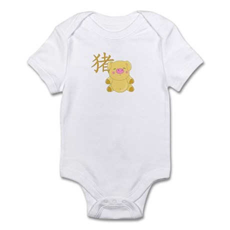 Golden Pig Infant Bodysuit