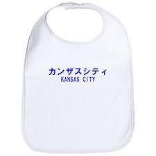 """""""KANSAS CITY"""" in katakana Bib"""