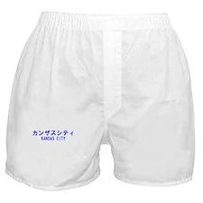 """KANSAS CITY"" in katakana Boxer Shorts"