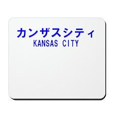 """KANSAS CITY"" in katakana Mousepad"