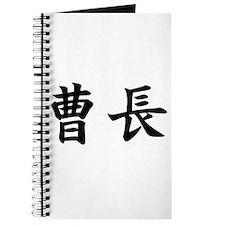 """""""CHIEF"""" in kanji Journal"""