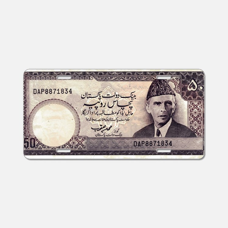 Pakistan Aluminum License Plate