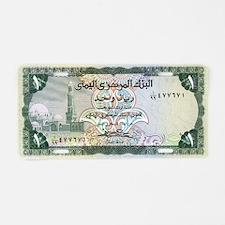 Yemen Aluminum License Plate