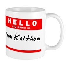 Umm Kalthum Mug
