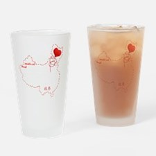 Red Thread on Black Drinking Glass