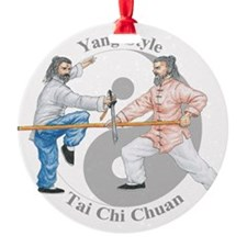 yyswordstaffLight Ornament