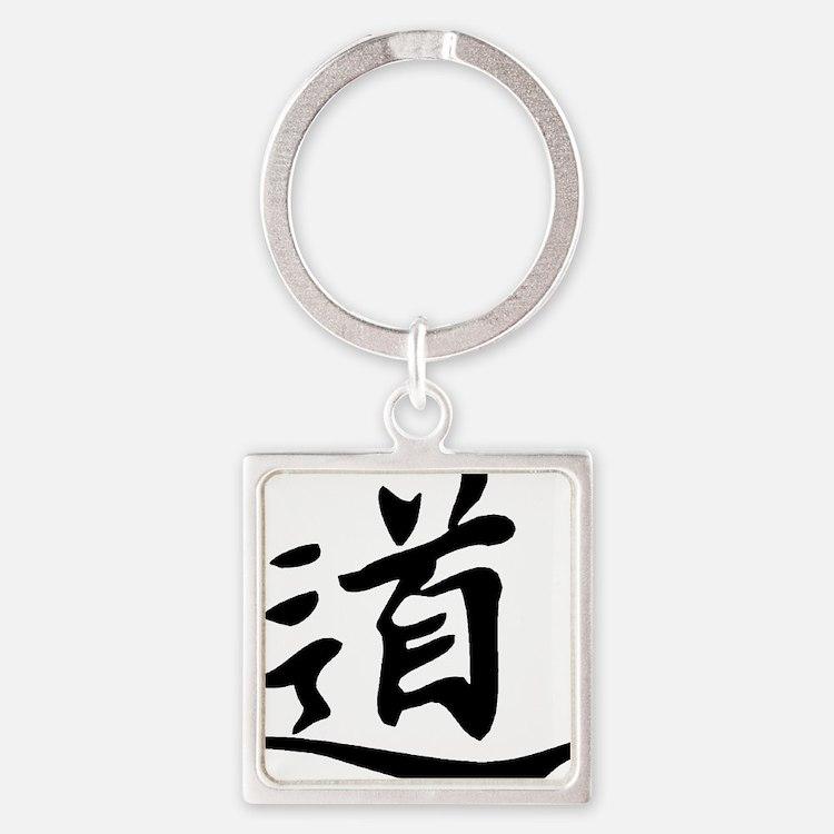 taoLight Square Keychain